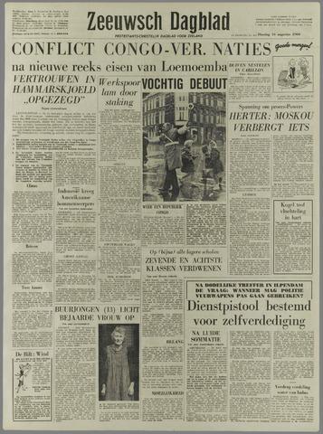 Zeeuwsch Dagblad 1960-08-16