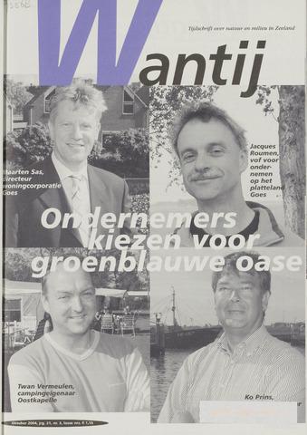 Wantij 2004-10-01
