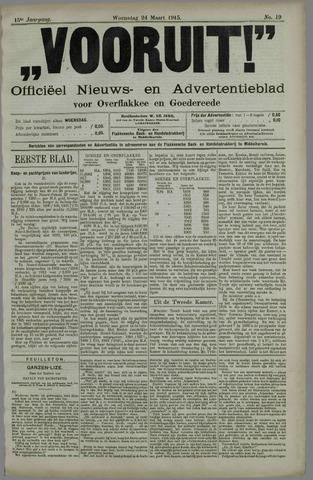 """""""Vooruit!""""Officieel Nieuws- en Advertentieblad voor Overflakkee en Goedereede 1915-03-24"""