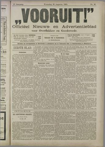 """""""Vooruit!""""Officieel Nieuws- en Advertentieblad voor Overflakkee en Goedereede 1905-08-30"""