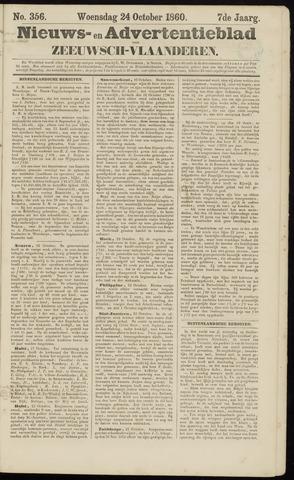 Ter Neuzensche Courant. Algemeen Nieuws- en Advertentieblad voor Zeeuwsch-Vlaanderen / Neuzensche Courant ... (idem) / (Algemeen) nieuws en advertentieblad voor Zeeuwsch-Vlaanderen 1860-10-24