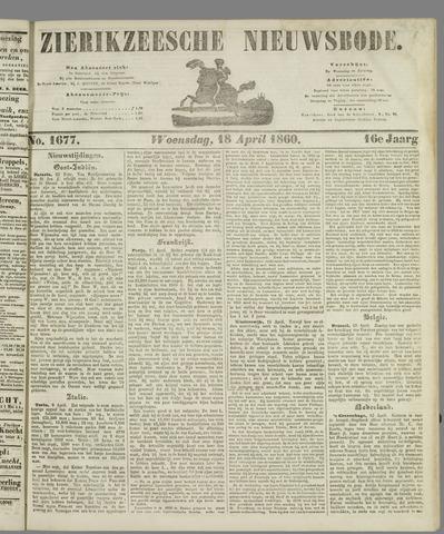 Zierikzeesche Nieuwsbode 1860-04-18