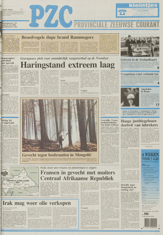 Provinciale Zeeuwse Courant 1996-05-21