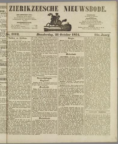 Zierikzeesche Nieuwsbode 1854-10-26