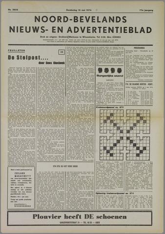 Noord-Bevelands Nieuws- en advertentieblad 1974-05-16