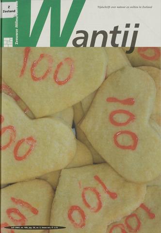 Wantij 2007-07-01