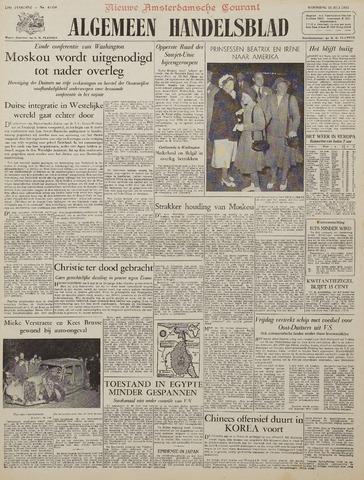 Watersnood documentatie 1953 - kranten 1953-07-15