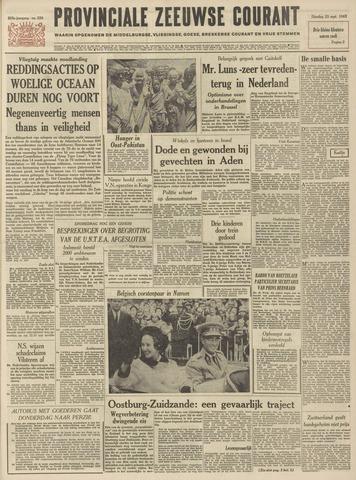 Provinciale Zeeuwse Courant 1962-09-25