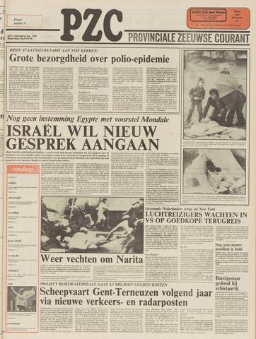 Provinciale Zeeuwse Courant 1978-07-03