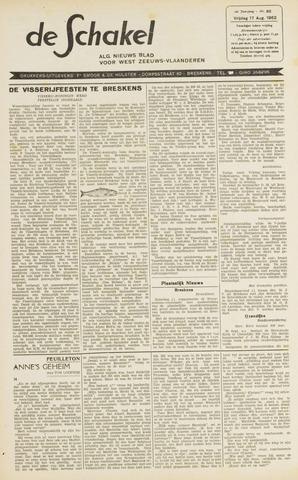 De Schakel 1962-08-17