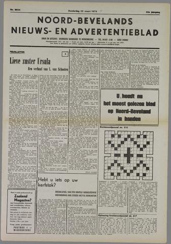 Noord-Bevelands Nieuws- en advertentieblad 1979-03-22