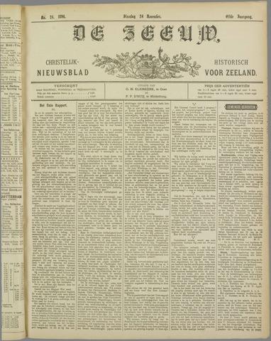 De Zeeuw. Christelijk-historisch nieuwsblad voor Zeeland 1896-11-24