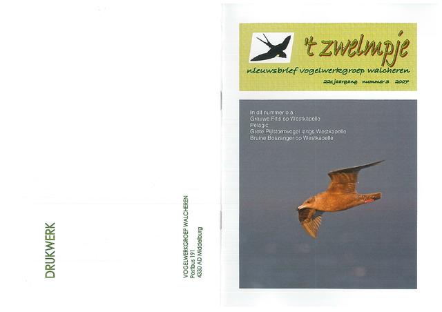 't Zwelmpje 2007-07-01