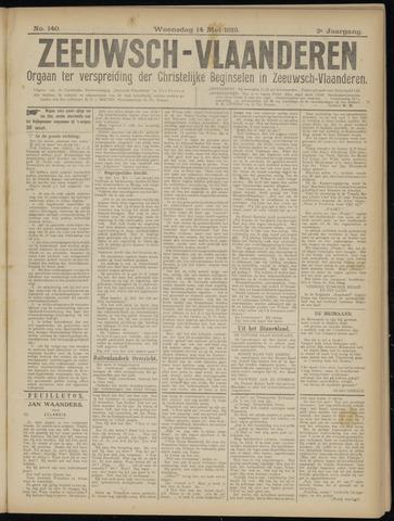 Luctor et Emergo. Antirevolutionair nieuws- en advertentieblad voor Zeeland / Zeeuwsch-Vlaanderen. Orgaan ter verspreiding van de christelijke beginselen in Zeeuwsch-Vlaanderen 1919-05-14