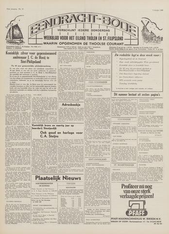 Eendrachtbode (1945-heden)/Mededeelingenblad voor het eiland Tholen (1944/45) 1969-10-02