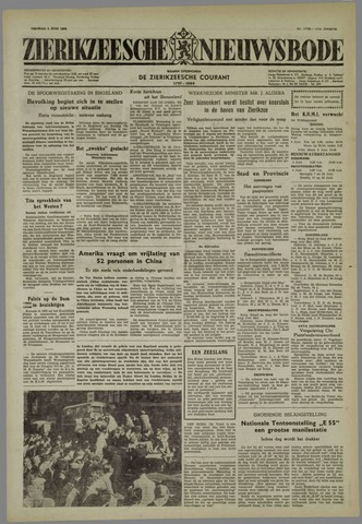 Zierikzeesche Nieuwsbode 1955-06-03