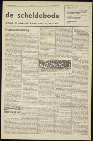 Scheldebode 1970-03-27