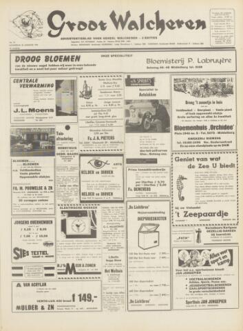 Groot Walcheren 1970-08-20