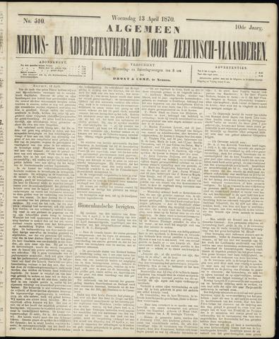 Ter Neuzensche Courant. Algemeen Nieuws- en Advertentieblad voor Zeeuwsch-Vlaanderen / Neuzensche Courant ... (idem) / (Algemeen) nieuws en advertentieblad voor Zeeuwsch-Vlaanderen 1870-04-13