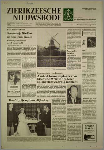 Zierikzeesche Nieuwsbode 1982-12-20