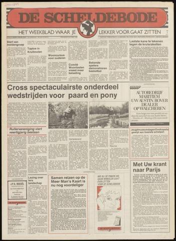 Scheldebode 1985-10-03