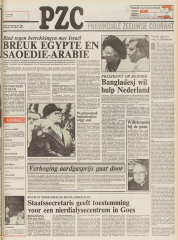 Provinciale Zeeuwse Courant 1979-04-24