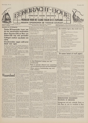 Eendrachtbode (1945-heden)/Mededeelingenblad voor het eiland Tholen (1944/45) 1969-08-28