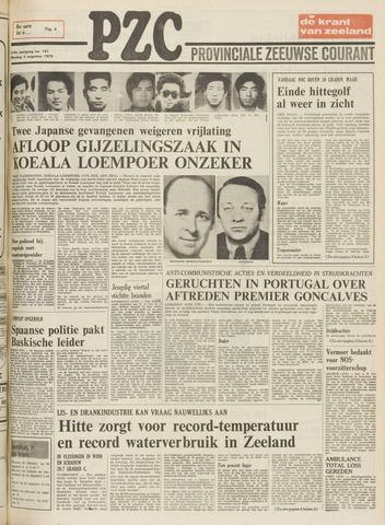 Provinciale Zeeuwse Courant 1975-08-05