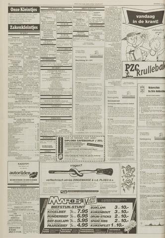 Pieter Van Der Eijken Kantoormeubelen.Provinciale Zeeuwse Courant 12 Juli 1994 Pagina 18 Krantenbank