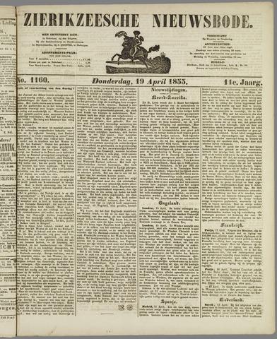 Zierikzeesche Nieuwsbode 1855-04-19
