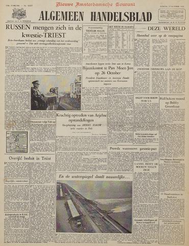 Watersnood documentatie 1953 - kranten 1953-10-13