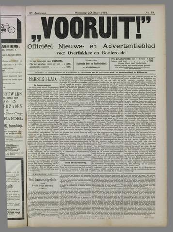 """""""Vooruit!""""Officieel Nieuws- en Advertentieblad voor Overflakkee en Goedereede 1912-03-20"""