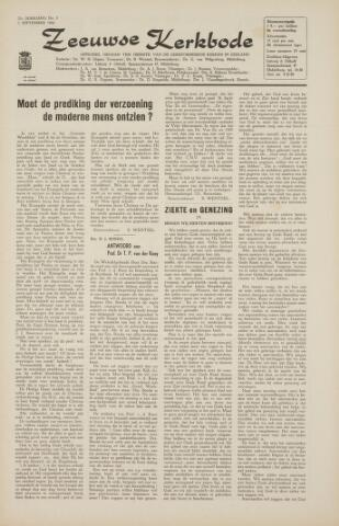 Zeeuwsche kerkbode, weekblad gewijd aan de belangen der gereformeerde kerken/ Zeeuwsch kerkblad 1966-08-26