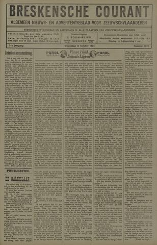 Breskensche Courant 1924-10-15