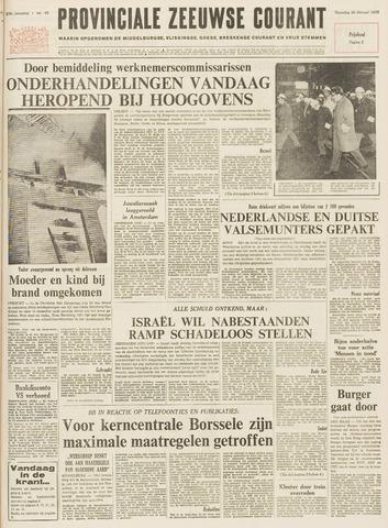 Provinciale Zeeuwse Courant 1973-02-26