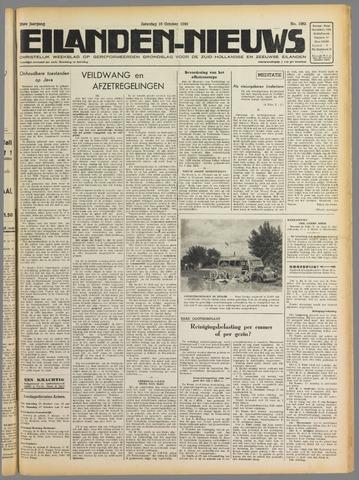 Eilanden-nieuws. Christelijk streekblad op gereformeerde grondslag 1949-10-15