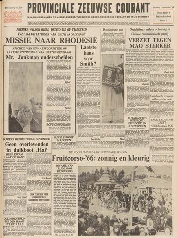 Provinciale Zeeuwse Courant 1966-09-19