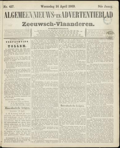 Ter Neuzensche Courant. Algemeen Nieuws- en Advertentieblad voor Zeeuwsch-Vlaanderen / Neuzensche Courant ... (idem) / (Algemeen) nieuws en advertentieblad voor Zeeuwsch-Vlaanderen 1869-04-14