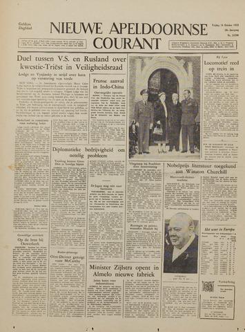 Watersnood documentatie 1953 - kranten 1953-10-16