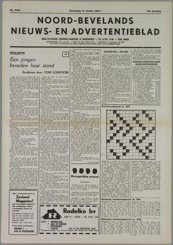 Noord-Bevelands Nieuws- en advertentieblad 1980-10-16