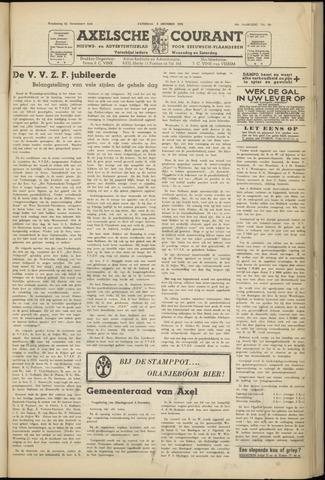 Axelsche Courant 1951-12-08