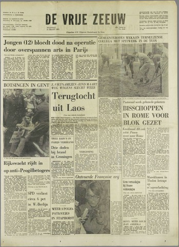 de Vrije Zeeuw 1971-03-15