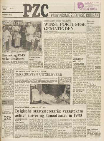 Provinciale Zeeuwse Courant 1975-04-26