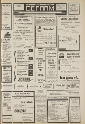 de Faam en de Faam/de Vlissinger 1960-06-24