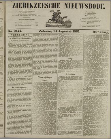Zierikzeesche Nieuwsbode 1867-08-24