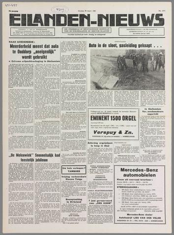 Eilanden-nieuws. Christelijk streekblad op gereformeerde grondslag 1980-03-25