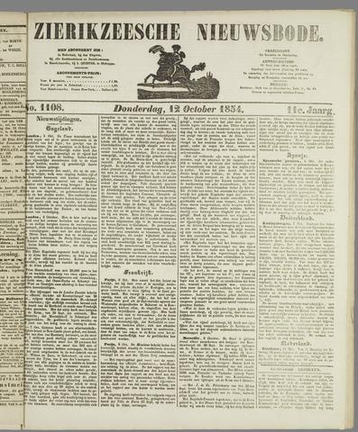 Zierikzeesche Nieuwsbode 1854-10-12