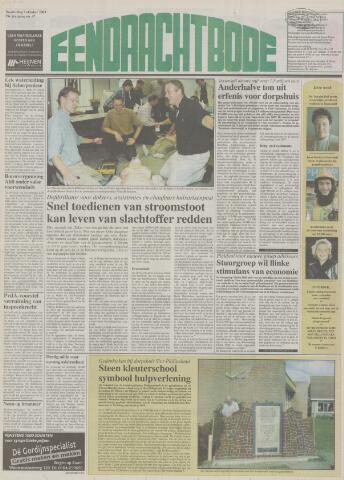 Eendrachtbode (1945-heden)/Mededeelingenblad voor het eiland Tholen (1944/45) 2003-10-09