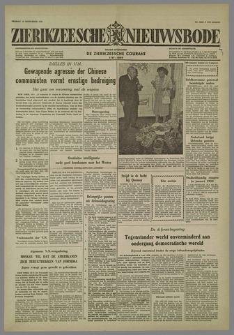 Zierikzeesche Nieuwsbode 1958-09-19