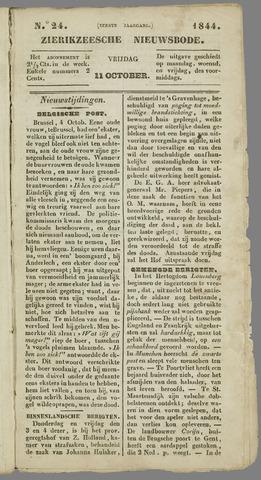 Zierikzeesche Nieuwsbode 1844-10-11